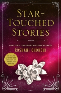 star touched stories