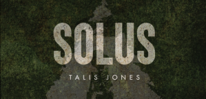 Solus blog post banner_pooled ink